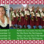 Hilo-Hula-Days-december-2017v2