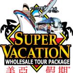Super Vacation Hawaii Logo